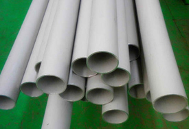 Stainess Steel 310 /310S Boiler Tubes