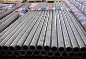 Stainess Steel 316L Boiler Tubes