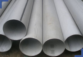 Stainess Steel 310H IBR Pipes & Tubes