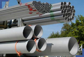 Stainess Steel 316TI IBR Pipes & Tubes