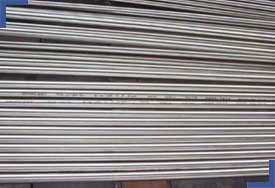 Stainess Steel 904L Instrumentation Tubes
