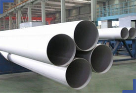 Stainess Steel 904L Seamless Pipes